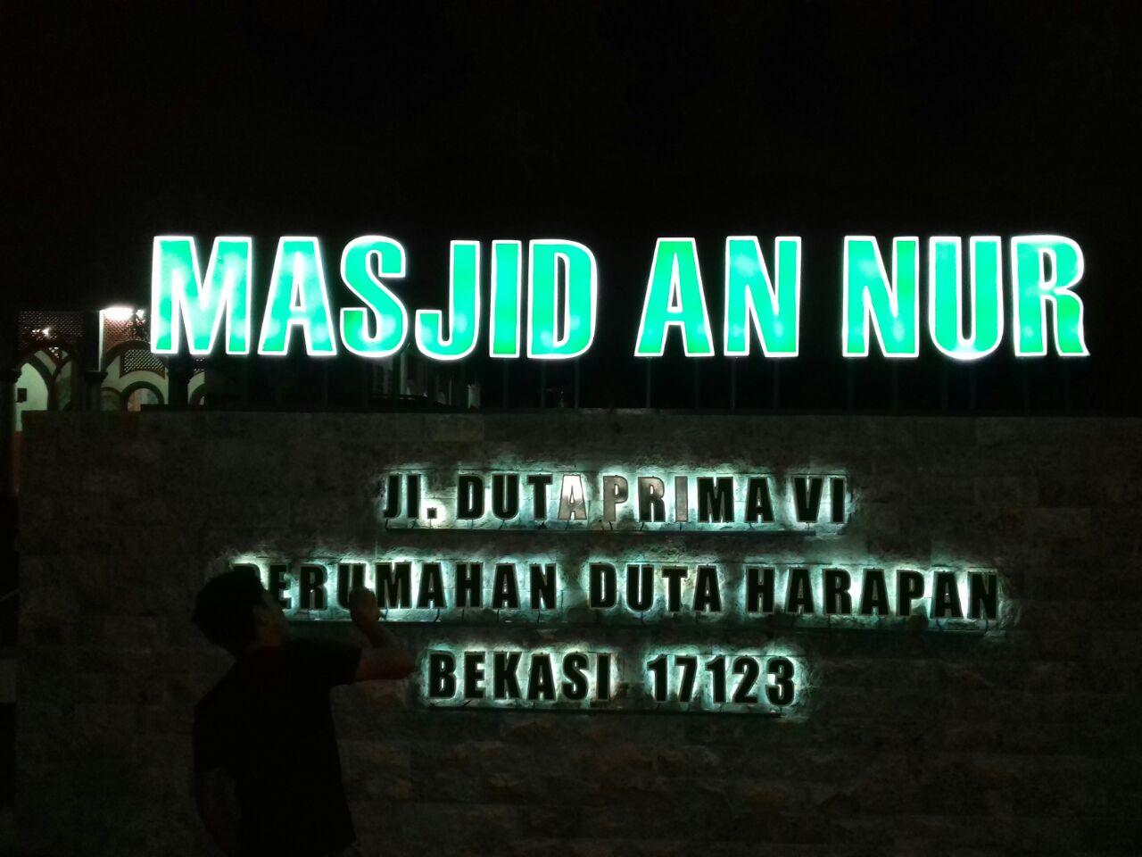 Contoh Plang Nama Masjid