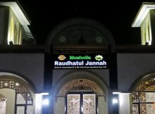 Plang Nama Musholla